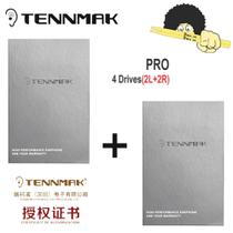 Kit de Fones - 2 Tennmak PRO 4 drives(2L e 2R) - Prof. In-Ear com Brindes -