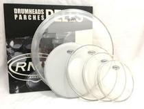 Kit De Peles Para Bateria Rmv Duo Clear 08/10/12/14/22/14cx
