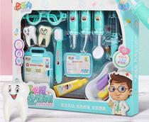 Kit Dentista Brinquedo Infantil Maleta Infantil - Ha Le Gou