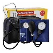 Kit Estetoscópio + Aparelho De Pressão Arterial Completo - Premium