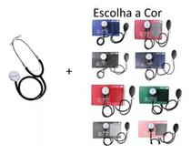 Kit Estetoscópio + Aparelho De Pressão Premium Escolha Cor -