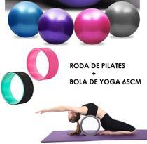 Kit Ginastica Yoga Bola Suiça Com Anel De Pilates - Fitness
