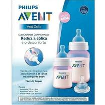 Kit Mamadeiras Anti-Cólica 125 e 260ML Rosa - Philips Avent -
