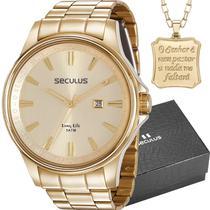 Kit Relógio Seculus Masculino Dourado com Colar 28934GPSVDA1K1 -