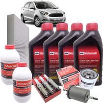 Kit revisão Ford 60.000 Km - Óleo Motorcraft 5W20, filtros e Dot4 Motorcraft e Velas - Ford Novo Ka 1.0 12V 3 Cilindros -
