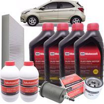 Kit revisão Ford 60.000 Km - Óleo Motorcraft 5W20, filtros e Dot4 Motorcraft - Ford Novo Ka 1.0 e 1.5 após 2014 -