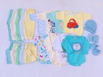 Kit Saída De Maternidade 21 Pçs Roupa De Bebê Menino - Sophi