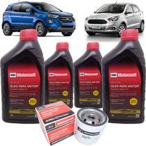 Kit troca de óleo Motorcraft 5W20 e filtro Ford Novo Ka 1.0 e 1.5 12V e Nova Ecosport 1.5 12V Dragon -