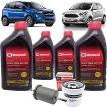 Kit troca de óleo Motorcraft 5W20 e filtros Ford Novo Ka 1.0 e 1.5 12V e Nova Ecosport 1.5 12V Dragon -