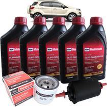 Kit troca de óleo Motorcraft 5W30 e filtros Motorcraft - Ford Nova Ecosport 2.0 - italia ricambi -