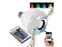 Lâmpada Led Musica Rgb Colorido Bluetooth Caixa Som Com Controle  12W - Hard 7
