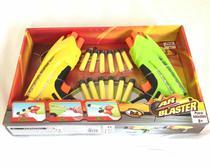 Lançador de dardos Ar Blaster com 2 unidades armas e 12 dardos -