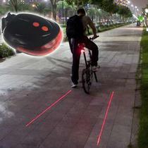 Lanterna Farol Sinalizador Traseiro Para Bicicleta Laser Led - Oem