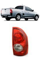 Lanterna Traseira Chevrolet Montana 2004 2005 2006 2007 2008 2009 -