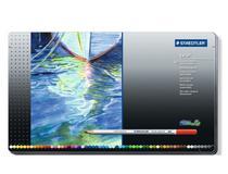 Lápis de Cor Aquarelável Karat Staedtler - Estojo com 60 cores -
