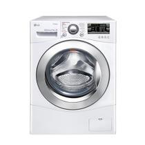 de0b8e754 Lavadora LG Prime Washer 11kg 220v - WM11WPS6