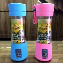 Liquidificador Portátil Recarregável Squeeze Coqueteleira Cup Juice - Oksn