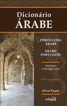 Livro - Dicionário Português/Árabe – Árabe/Português -