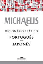 Livro - Michaelis dicionário prático português-japonês -