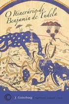 Livro - O Itinerário de Benjamim de Tudela -