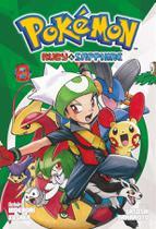 Livro - Pokemon Ruby And Sapphire - 08 -