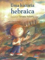 Livro - Uma história hebraica -