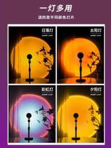 Luminária por do sol luz noturna projetor led Sunset YT2150 - VISION