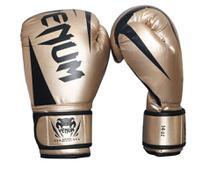 Luva de Boxe Venum New Challenger Dourado -