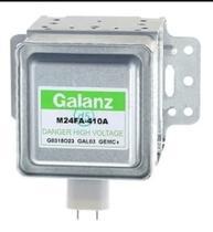 Magnétron M24fa 410a Microondas Philco Consul,outros Mode - Galanz