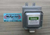 Magnetron Para Microondas Consul Cmy34 M24fb-210=2m210-m1 - Galanz