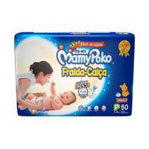 Mamypoko Fralda Infantil Calça Mega P C/50 -