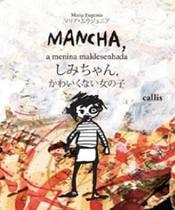 Mancha, a menina maldesenhada (port/ jap ) - Callis -