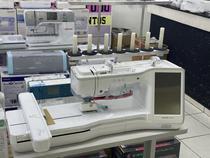 Maquina de Bordar Brother 3600 36x24 Cm  Com Suporte de Linha em Aluminio 7 cones -