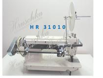 Máquina De Costura Reta Industrial+ Aparelho De Fazer Pregas - Tapete Fru-fru - Diversas