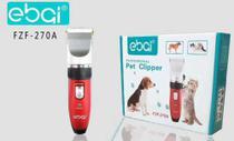 Maquina De Tosa Pet Clipper Cães Bivolt FZF-270A - Ebai -