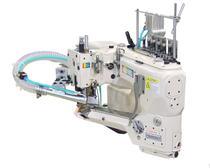 Máquina Flat Seammer equipada c/ refilador, 4 Agulhas CSN1-4500-12MR/SM-2F - Golden