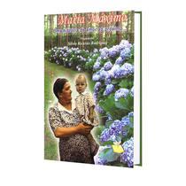 Maria Máximo - Uma História de amor ao Próximo - Use