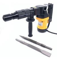 Martelete Perfurador Rompedor Profissional 10kg kilos 1200w 220v - Siga Tools