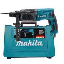 Martelete Rotativo Rompedor 800W HR 2470 220V c/ Maleta - MAKITA -
