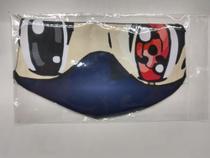 Máscara Infantil Naruto - Kakashi -