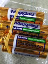 Mega Kit de 6 Baterias Recarregável 18650 JYX 9800mAh De 3,7v - 4,2v - Jws