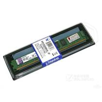 Memória Kingston 4GB 1600 Mhz DDR3 - KVR16N11/4 PC -