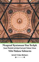Mengenal Keutamaan Dan Berkah Amal Ibadah Sedekah Jariyah Dalam Islam Edisi Bahasa Indonesia - Blurb -