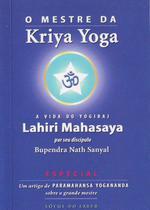Mestre da Kriya Yoga,O - Lotus Do Saber -