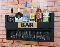 Mini Bar Barzinho Adega Suporte de Parede Para Whisky Vinhos Bebidas 60x35cm Preto Fosco - Soul Fins