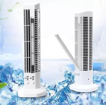 Mini Ventilador Torre Vertical Abajur Usb Mesa Computador - Zem