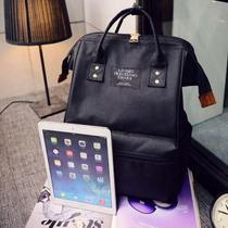 Mochila Bolsa Maternidade Importada Multifunção - E.Nice Fashion Shop