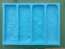 Molde Forma Silicone Para Placa 3D - Gesso / Cimento  - Tijolinho 19x6 - Decore Gesso Sp