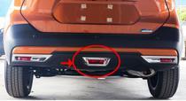 Moldura Aplique Cromado luz de Neblina Nissan kicks -