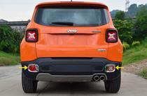 Moldura Aplique Luz Neblina Traseiro Cromado Jeep Renegade -